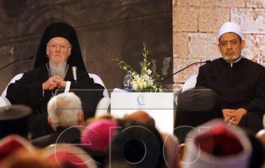 Ο Οικ. Πατριάρχης στη Διεθνή Διάσκεψη για την Ειρήνη στο Κάιρο (ΦΩΤΟ)