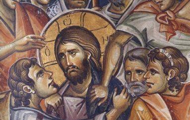 «Ο δυσώνυμος» του Μητροπολίτη Καστορίας