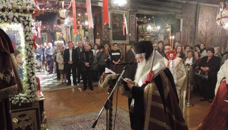 Σε κλίμα κατάνυξης η απόδοση της εορτής τής Παναγίας Τρυπητής (ΦΩΤΟ)