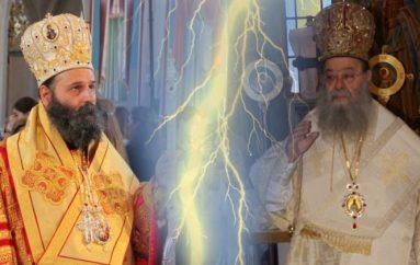 Οργή Mητροπολίτη Ιωαννίνων προς τον πρώην Τρίκκης Αλέξιο