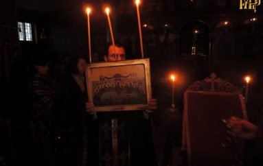 Ακολουθία του Νιπτήρος στην ενορία Αγίων Αποστόλων Άρτης (ΦΩΤΟ)