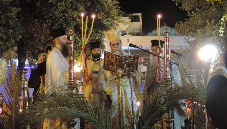 Ανάσταση στην Ιερά Μητρόπολη Άρτης (ΦΩΤΟ)