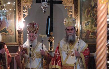 Με βυζαντινή μεγαλοπρέπεια ο Εσπερινός της Αγάπης στην Άρτα (ΦΩΤΟ)
