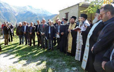 Μνήμη Πεσόντων Σουλιωτών στην Ιερά Μονή Σέλτσου Άρτης (ΦΩΤΟ)