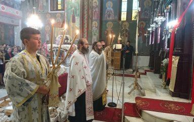 H εορτή του Αγίου Γεωργίου στη Λεπενού Αιτωλοακαρνανίας (ΦΩΤΟ)