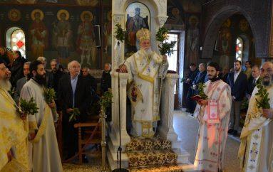 Η Κυριακή των Βαΐων στην Ι. Μητρόπολη Μαντινείας (ΦΩΤΟ)