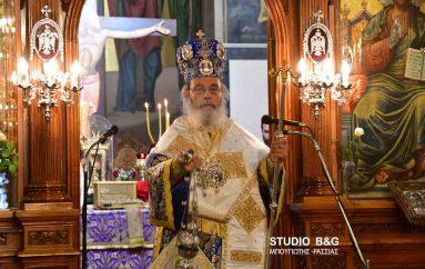 Αρχιερατική Θ. Λειτουργία από τον Μητροπολίτη Ζιχνών στο Άργος (ΦΩΤΟ)