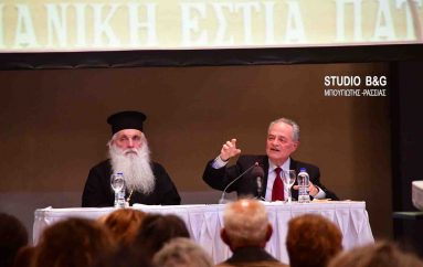 Ο Γεώργιος Κρουσταλάκης ομιλητής στην Ι. Μ. Αργολίδος (ΦΩΤΟ-ΒΙΝΤΕΟ)