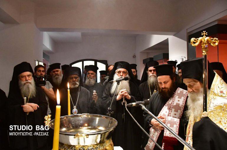Εγκαινιάστηκε το Μουσείο του Αγίου Λουκά στα Λευκάκια Ναυπλίου (ΦΩΤΟ-ΒΙΝΤΕΟ)