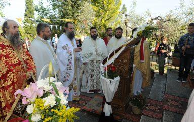 H εορτή του Αγίου Δήμου του Αλιέως στην Ιστιαία Ευβοίας (ΦΩΤΟ)