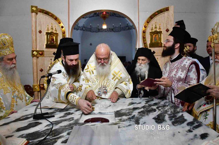 Ο Αρχιεπίσκοπος Ιερώνυμος στα εγκαίνια του Ι. Ν. Αγίου Λουκά Ναυπλίου (ΦΩΤΟ)