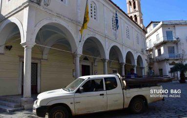 Ξεκινούν οι εργασίες αποκατάστασης του Ι. Ν. Αγίου Γεωργίου Ναυπλίου (ΦΩΤΟ)