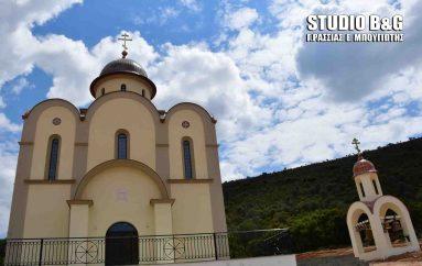 Έτοιμος για τα εγκαίνια ο Ι. Ναός Αγίου Λουκά στα Λευκάκια Ναυπλίου (ΒΙΝΤΕΟ)