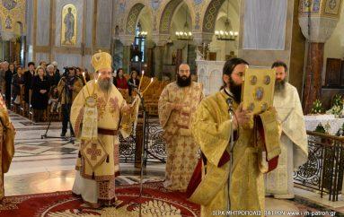 Κυριακή Ε' Νηστειών στην Ιερά Μητρόπολη Πατρών (ΦΩΤΟ)