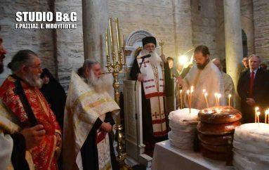 Η εορτή της Ζωοδόχου Πηγής στην Ι. Μ. Αγίας Μονής Ναυπλίου (ΦΩΤΟ-ΒΙΝΤΕΟ)