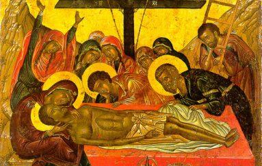 «Ο νεκρός γυμνός Λόγος αφηγείται….» του θεολόγου Παντελή Λεβάκου