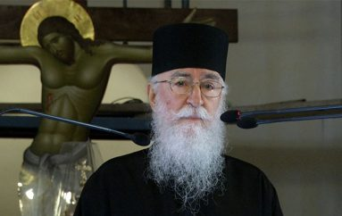 ΟΙμιλία του Ιερομονάχου π. Νίκωνος Νεοσκητιώτη στη Νάουσα (ΒΙΝΤΕΟ)