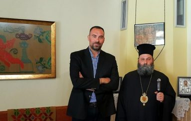 Kαταγγελίες του Μητροπολίτη Ιωαννίνων για τον πρ. Τρίκκης Αλέξιο (Ηχητικό)
