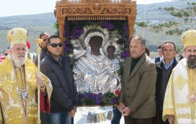 Η Άνδρος εόρτασε την πολιούχο της Παναγία Θεοσκέπαστη (ΦΩΤΟ)