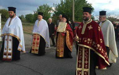 Ο Εορτασμός του «Λαοφιλούς» Αγίου Γεωργίου στο Β΄Κοιμητήριο Πύργου (ΦΩΤΟ)