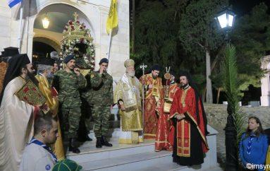Αρχιερατικός Εσπερινός του Αγίου Γεωργίου στην Ερμούπολη (ΦΩΤΟ)