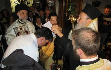 Κουρά μοναχού στην Ι. Μονή Αγ. Γεωργίου ΑΡΜΑ Φύλλων Χαλκίδος (ΦΩΤΟ)