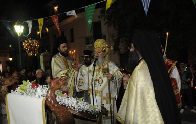 Η Πανήγυρις της Αναστάσεως του Κυρίου στην Ι. Μ. Χαλκίδος (ΦΩΤΟ)