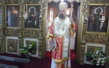 Η Κυριακή του Αντίπασχα στην Ι. Μ. Θεσσαλιώτιδος (ΦΩΤΟ)