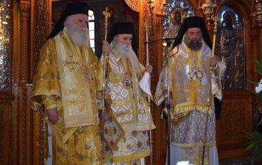 Ετήσιο Μνημόσυνο Μακαριστού Επισκόπου Ρεντίνης κυρού Σεραφείμ (ΦΩΤΟ)