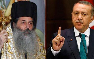 Μητροπολίτης Πειραιώς προς Ερντογάν: Βαπτίσου Χριστιανός!