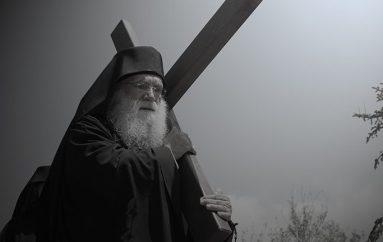 """""""Εγώ τάφος, εγώ φίδι, εγώ πόρνη, εγώ Ιερουσαλήμ, εγώ Ιούδας"""""""