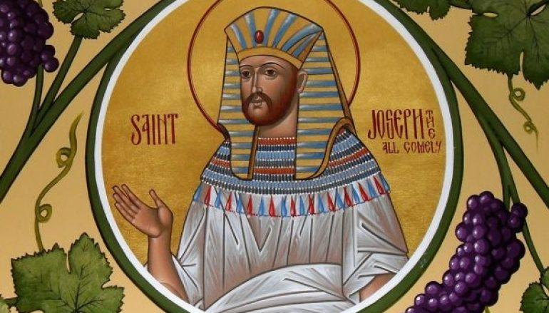 «Δίκαιος κράτωρ ὤφθη – ἠτεῖτο σὲ προσκαίρου βασιλείας τιμὴν»
