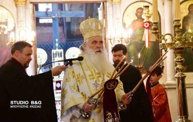 Η εορτή του Αγίου Γεωργίου στον Ι. Ν. Αγίου Γεωργίου Ναυπλίου (ΦΩΤΟ)