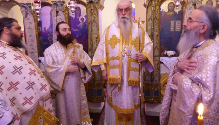 Ο εορτασμός του Αγίου Λαζάρου στην Καστοριά (ΦΩΤΟ)