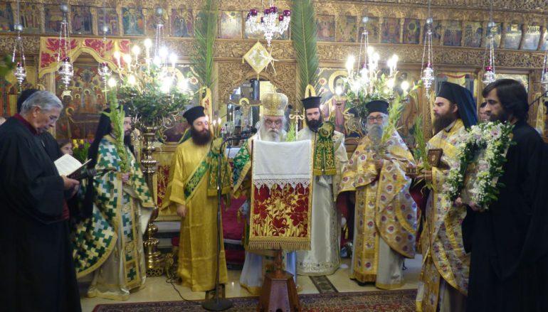 Κυριακή των Βαΐων στην Καστοριά (ΦΩΤΟ)