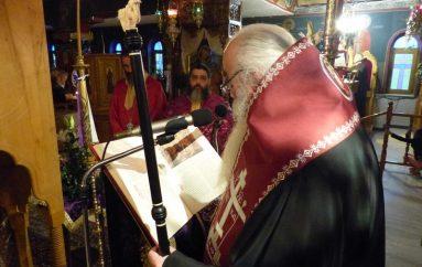 Η Ακολουθία του Νυμφίου στον Ι. Ναό των Αγίων Πάντων Καστοριάς (ΦΩΤΟ)