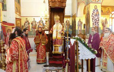 Μεγάλη Πέμπτη στον Ι. Ν. Αγίου Νικάνορος Καστοριάς (ΦΩΤΟ)