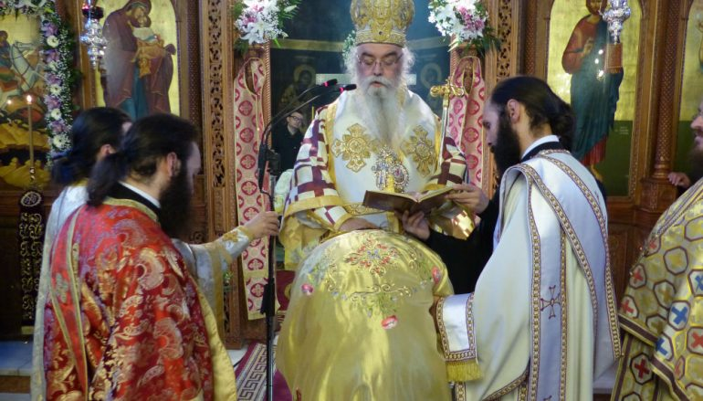 Λαμπρός εορτασμός του Αγίου Γεωργίου στην Καστοριά (ΦΩΤΟ)
