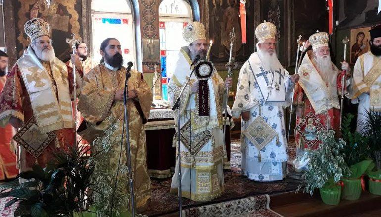 Παρουσία του Προέδρου της Δημοκρατίας η εορτή της Παναγίας Τρυπητής (ΦΩΤΟ)