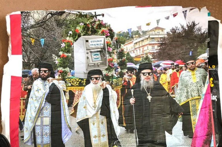 Αφίσες εναντίον της Μητρόπολης Ιωαννίνων από άγνωστους…