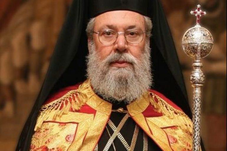 Εγκύκλιος Αρχιεπισκόπου Κύπρου για ενίσχυση τράπεζας δοτών μυελού των οστών