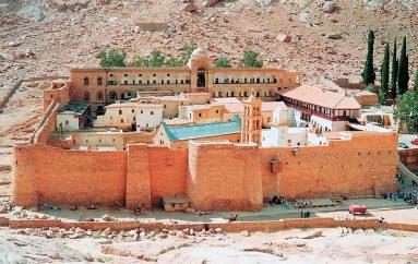 Επίθεση κοντά στη Μονή του Σινά: Ένας νεκρός και τέσσερις τραυματίες