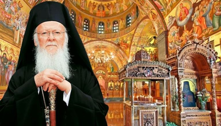 Ο Οικ. Πατριάρχης ζητάει συμφιλίωση με Παπικούς, προτεστάντες και άλλα δόγματα