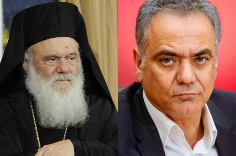 Επίθεση στον Αρχιεπίσκοπο Ιερώνυμο από τον Υπουργό Εσωτερικών Σκουρλέτη