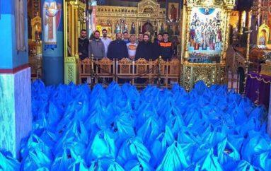 4.635 οικογένειες ενίσχυσε η Ι. Μητρόπολη Λαρίσης (ΦΩΤΟ)