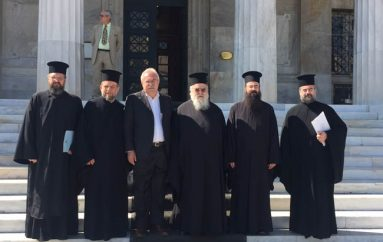 Εκπρόσωποι του Συνοδικού Γραφείου Προσκυν. Περιηγήσεων στη Βουλή των Ελλήνων