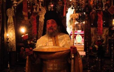 «H τελετή του Αγίου Φωτός-φεστιβάλ στην Εκκλησία» – του Καθηγουμένου της Ι.Μ. Δοχειαρίου