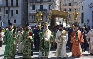Η Κυριακή των Βαϊων στην Κέρκυρα (ΦΩΤΟ)