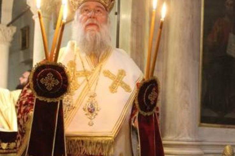 Η Θεία Λειτουργία της Μ. Πέμπτης στο Προσκύνημα του Αγίου Σπυρίδωνος (ΦΩΤΟ)