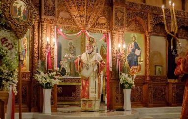 H εορτή ευρέσεως της Παναγίας της Πορταϊτίσσης στην Μελβούρνη (ΦΩΤΟ)